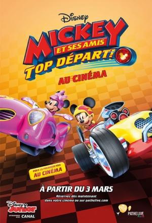 Pathé Live Kids « Mickey et ses amis : Top départ ! »